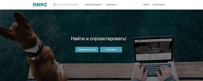 """pir.tools  «Технология» с проектом """"Пирс"""""""